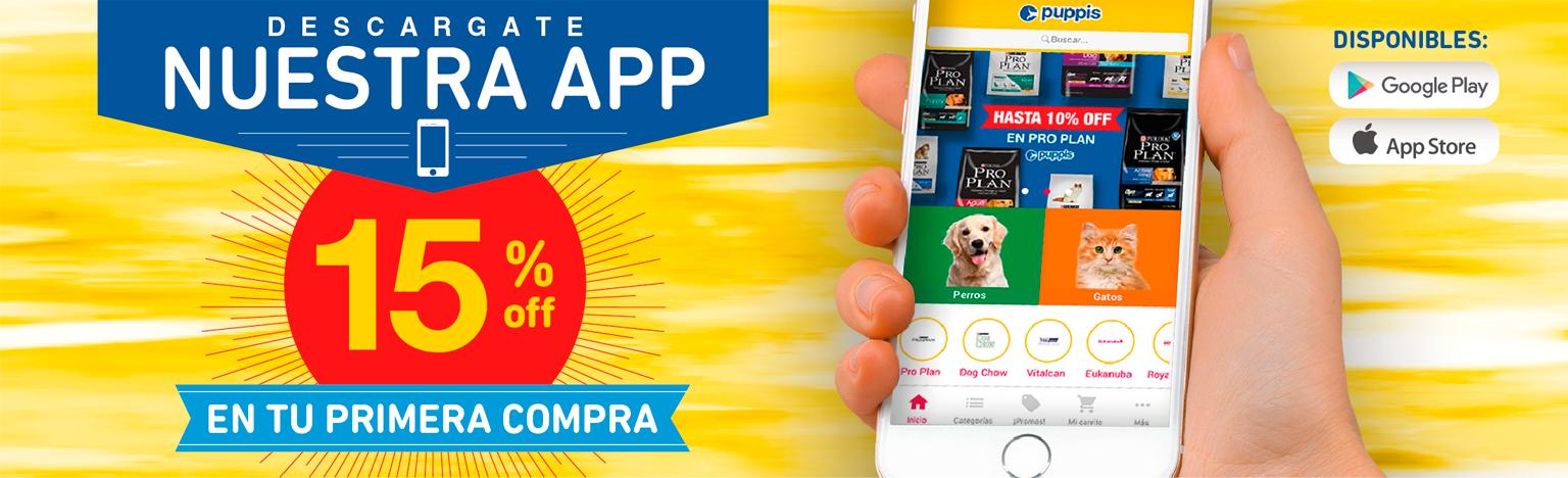 App Puppis