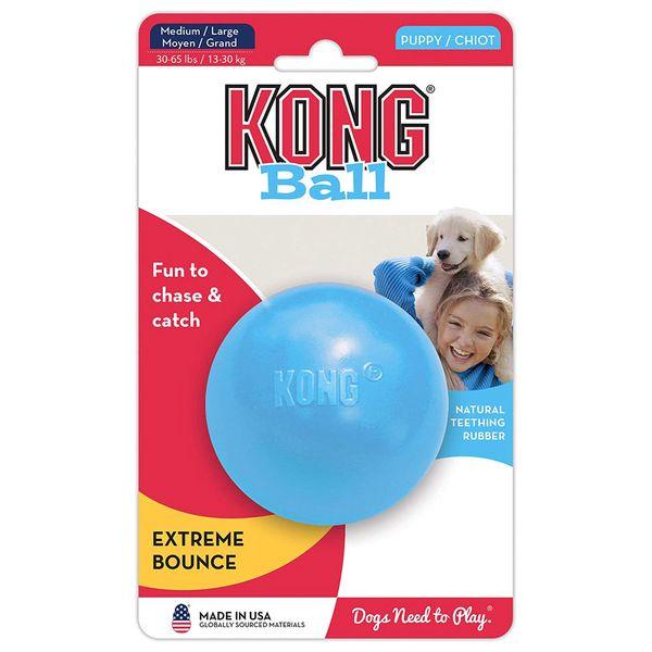 Juguete-Kong-Puppy-Ball-L