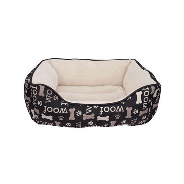 Moises-Dogit-Rectangular-Negra-60x51x23cm